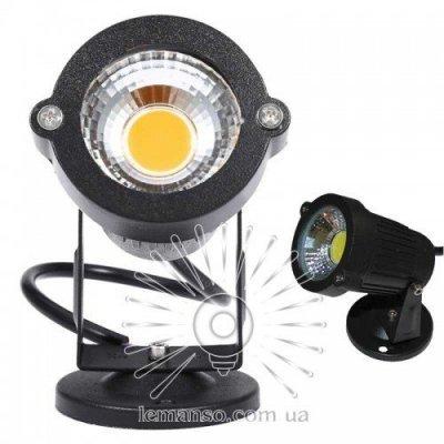 Ландшафтный светильник COB 9W 6500К LM18 Lemanso