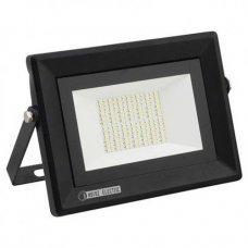 Прожектор светодиодный 50w зеленый IP65