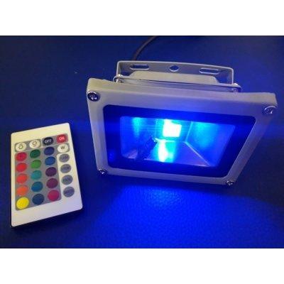 Цветной прожектор светодиодный RGB LED 50w