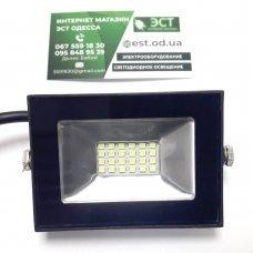 Прожектор зеленый 10w LEMANSO