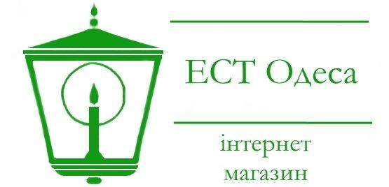 ЭСТ Одесса - Интернет-магазин